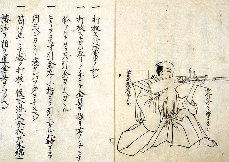Kihouki