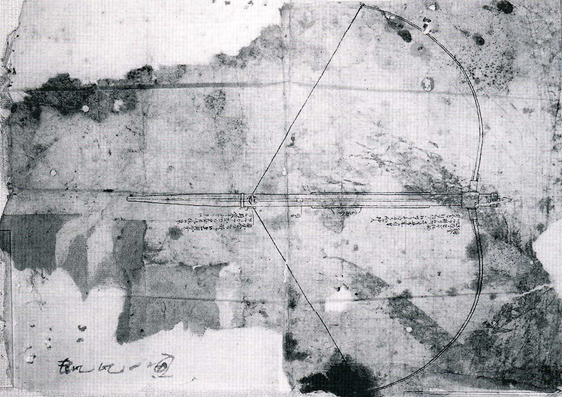 鋼製弩弓(こうせいどきゅう)図