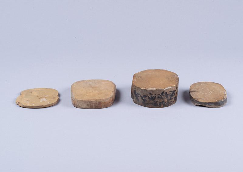 器物 砥石
