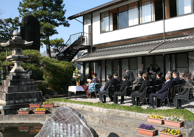 Ikkansai Monument Matsuri held every year on the first Sunday in December